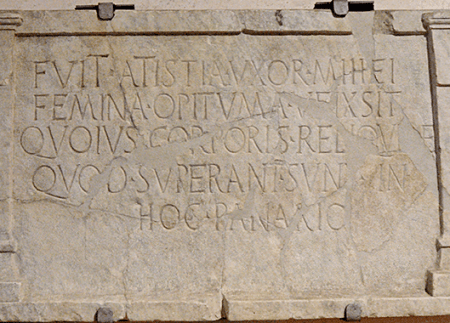 "Funeral steele of Atistia, with the inscription saying ""Atistia was my wife. She lived as an excellent woman, whose surviving remains are in this bread basket"" (Source: Wikipedia)"