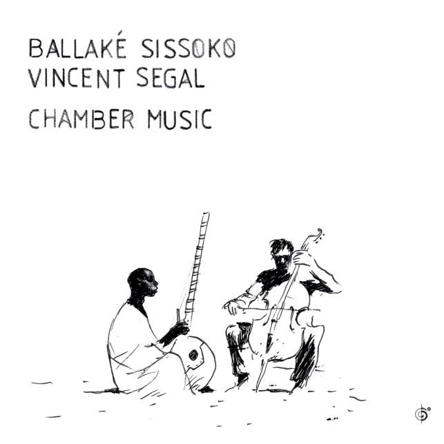 Chamber Music (cover artwork)