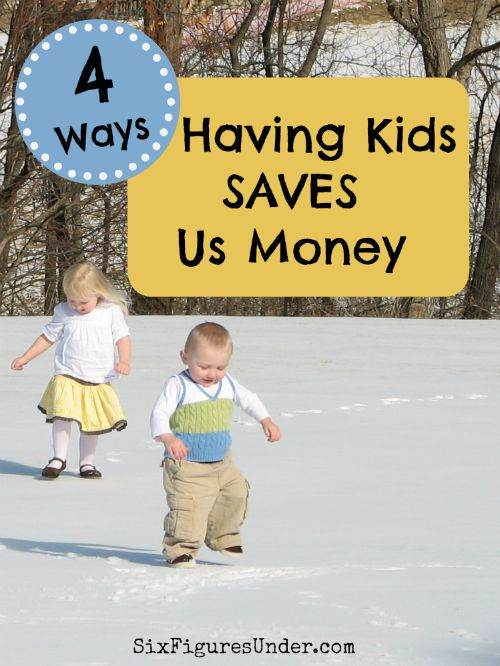 You might think I'm crazy if I tell you that having kids saves us money, but in a lot of ways it's true! Sure, having kids costs money, but it's refreshing to see at least a few ways that raising children can help your budget.