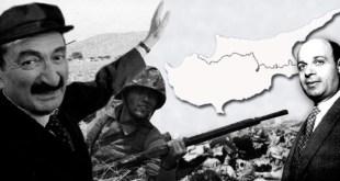 Kıbrıs Barış Harekâtı'nın 43. Yıldönümü