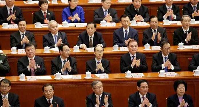 13. Ulusal Halk Kongresi ÇUHK