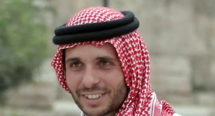 Hamza bin Hüseyin