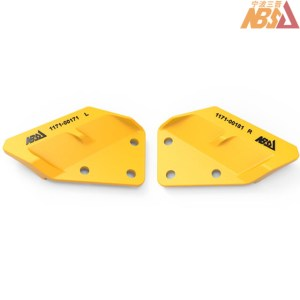 Volvo Side Cutter For Excavator 1171-00171, 1171-00181