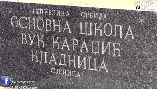 Osnovna skola Vuk Karadzic - selo Kladnica / Sjenica / Maj 2015