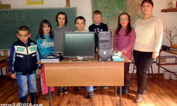 Dujke - Osnovna škola