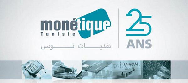 Procédure de paiement en ligne en Tunisie