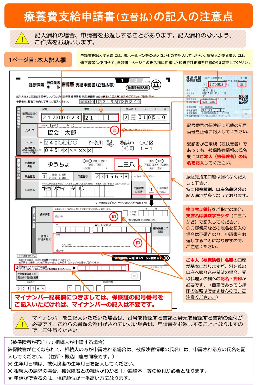 スクリーンショット 2020-01-08 12.11.02