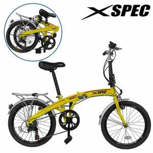 hummingbird folding bike_electric folding bike lightweight_www.skateshouse.com