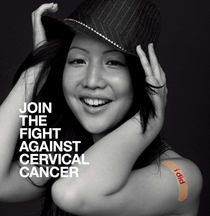 gardasil cancer prevention