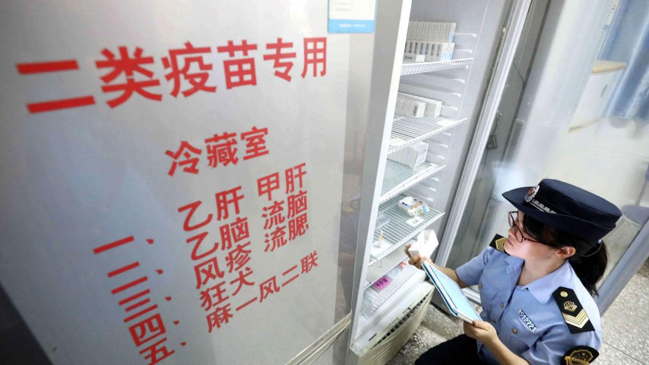 Chinese vaccine scandal