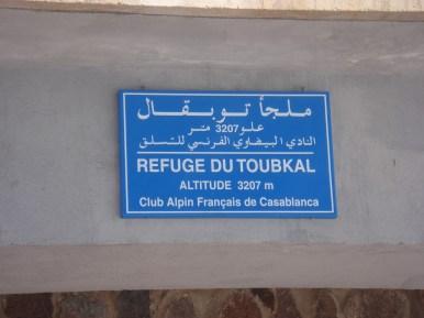 maroc_0003