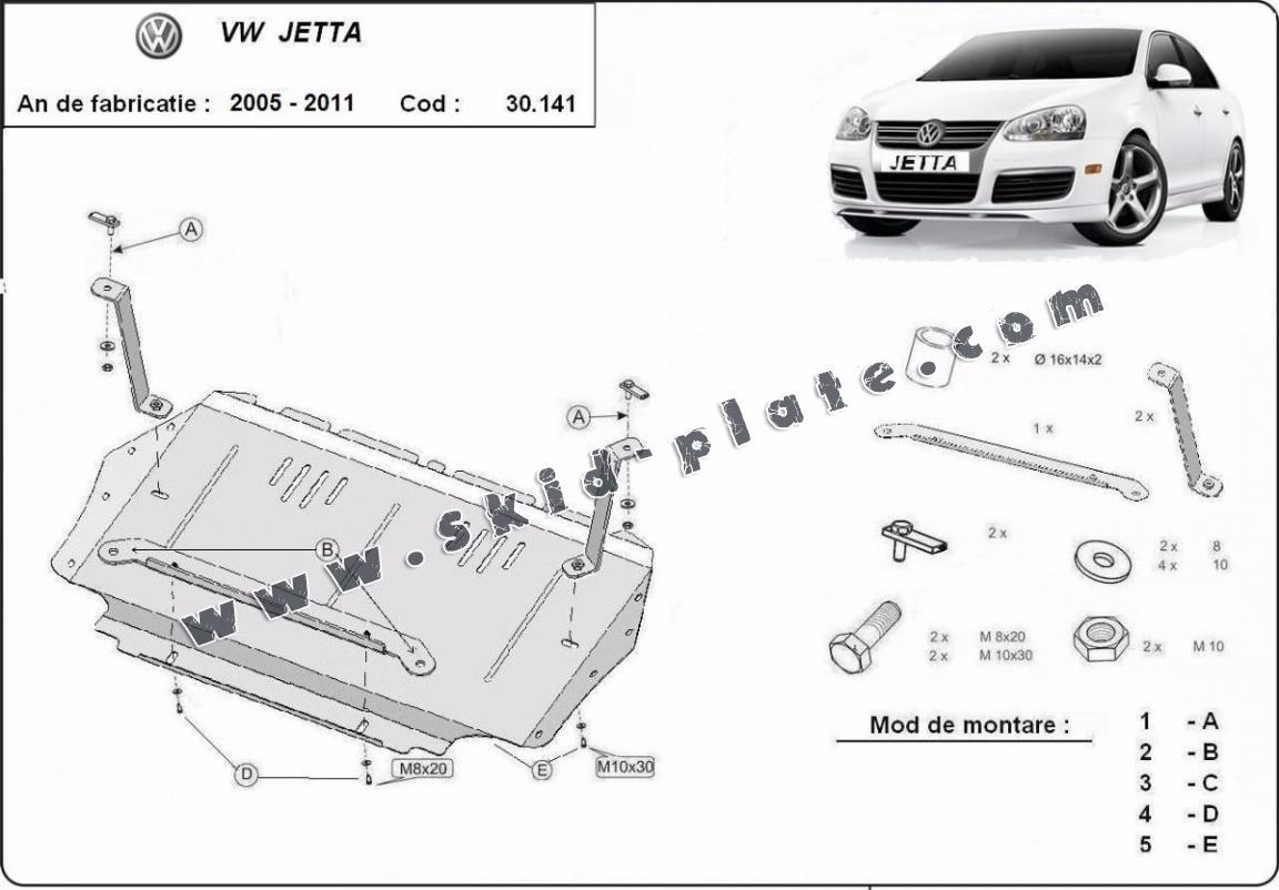 Steel skid plate for VW Jetta