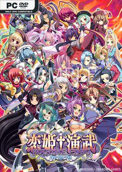 Koihime Enbu RyoRaiRai Version 3 PLAZA