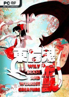 Touhou Kikeijuu Wily Beast and Weakest Creature DS
