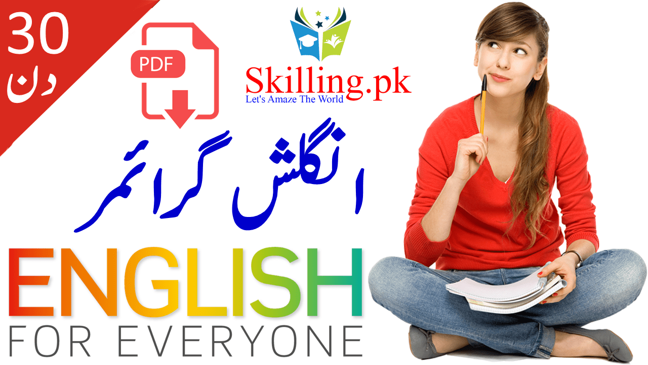 Learn English Grammar Master step by step in 30 days