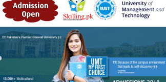 University of Management and Technology Lahore admission 2018