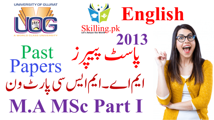 University of Gujrat Past Papers M.A MSc English Part 1 2013