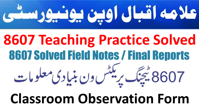 manual teaching practice 8607 solved pdf