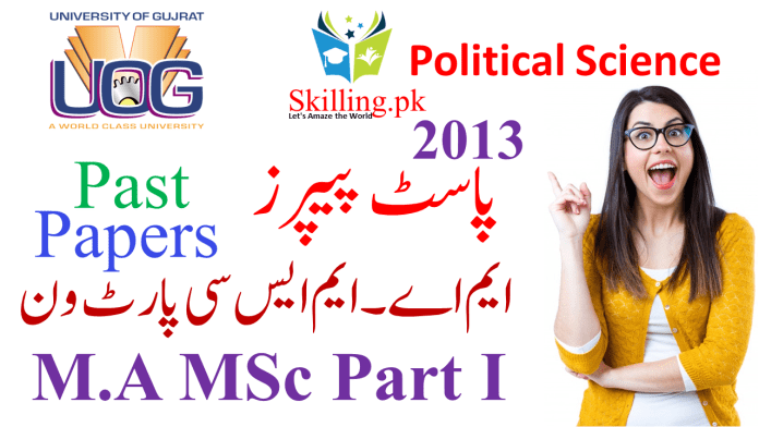 University of Gujrat Past Papers M.A MSc Political Science Part I 2013
