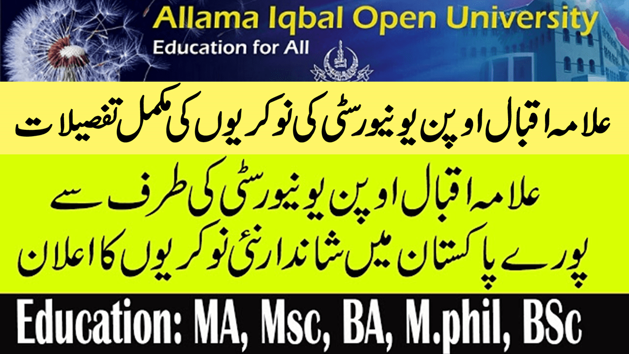 Slide1-3 Job Application Form Aiou on free generic, part time, blank generic,