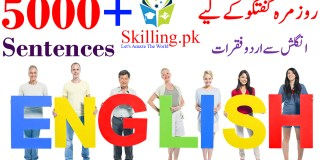 Daily Life English to Urdu Commonly Used Sentences for Spoken English Part 62
