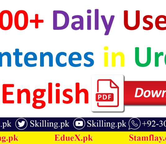 Learn English Sentences Used Daily Life Pdf idea gallery