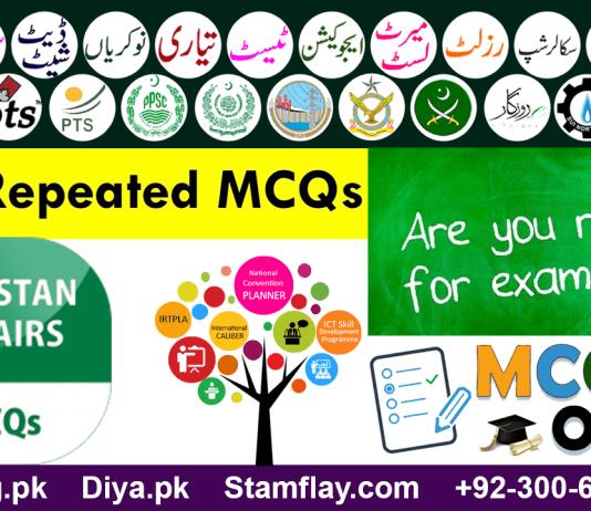 Pakistan Current Affairs MCQs for Preparation for NTS TEST, FPSC TEST