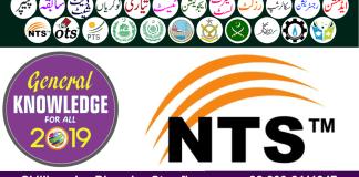 National Testing Service Pakistan Book PDF
