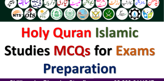 Holy Quran Islamic Studies MCQs for Exams Preparation