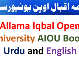 Allama Iqbal Open University AIOU Diploma in Education Books in Urdu and English