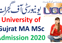 University of Gujrat MA MSc Admission Form