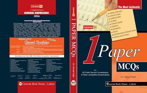 SPSC FPSC PPSC NTS OTS PTS UTS STS Test Preparation MCQs Free Download PDF