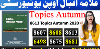 AIOU Research Project 8613 Topics