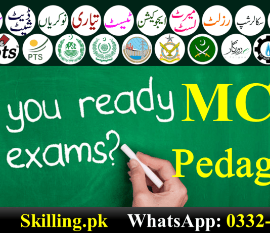 Pedagogy MCQs With Answers PDF Free Download For Test