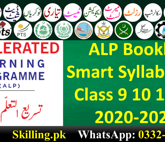 ALP Booklet Smart Syllabus Of Class 9 10 11 12 2020-2021
