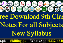 Free Download 9th Class Notes For all Subjects New Syllabus