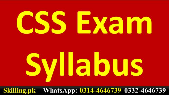 CSS Exam Syllabus 2021 FPSC PDF Download
