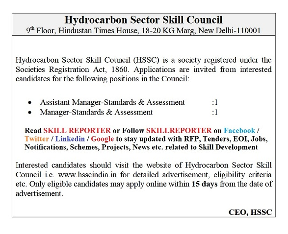 Hydrocarbon Sector Skill Council (HSSC) invites application