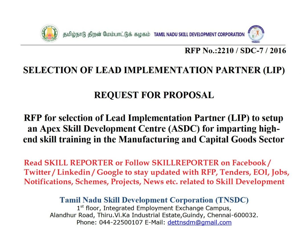 RFP for Selection of Lead Implementation Partner to setup an
