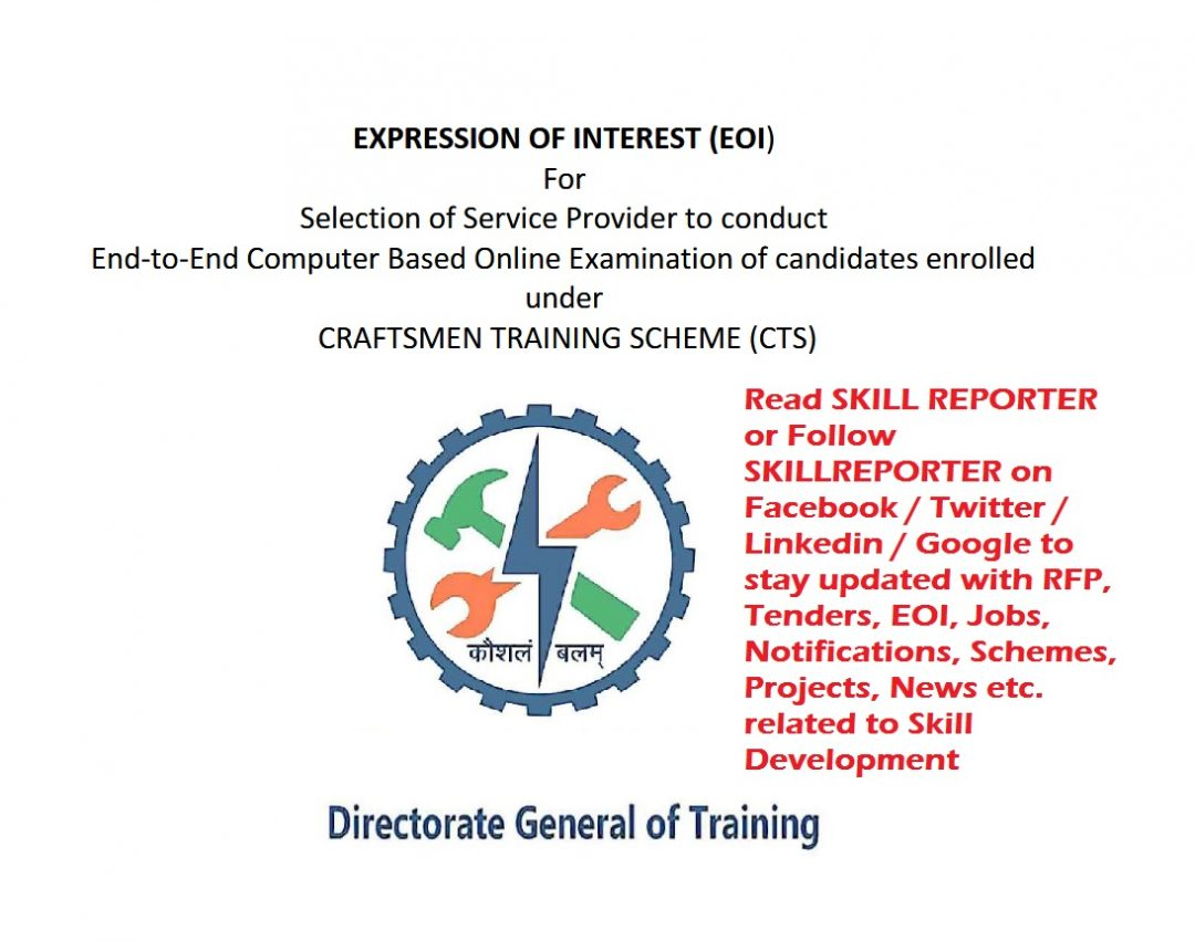 Expression of Interest (EOI) for Selection of Service Provider to