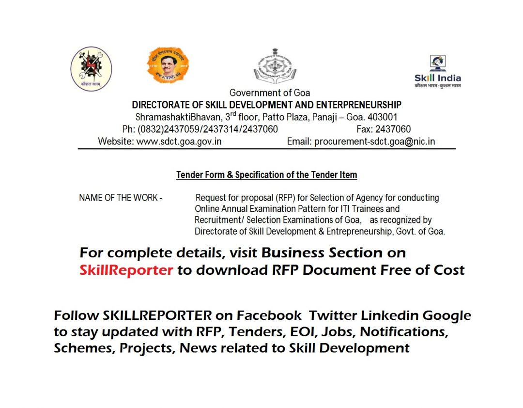 Request for Proposal for selection of agency for Conducting Online