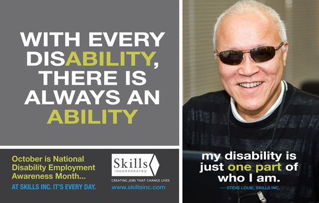 with every disability, there is always an ability