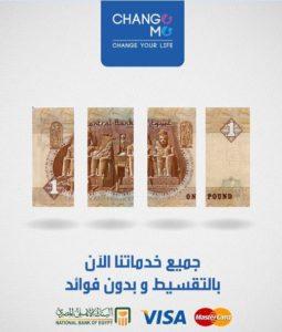 تكلفة زراعة الشعر بالتقسيط في مصر 2020