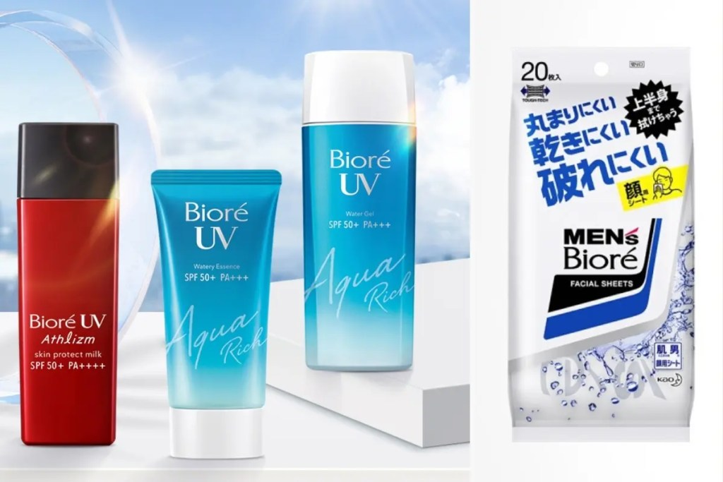 Top Best Biore Skincare