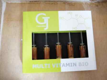 Multi-vitaminen ampullen van GJ cosmetics verkocht bij Qbeauty