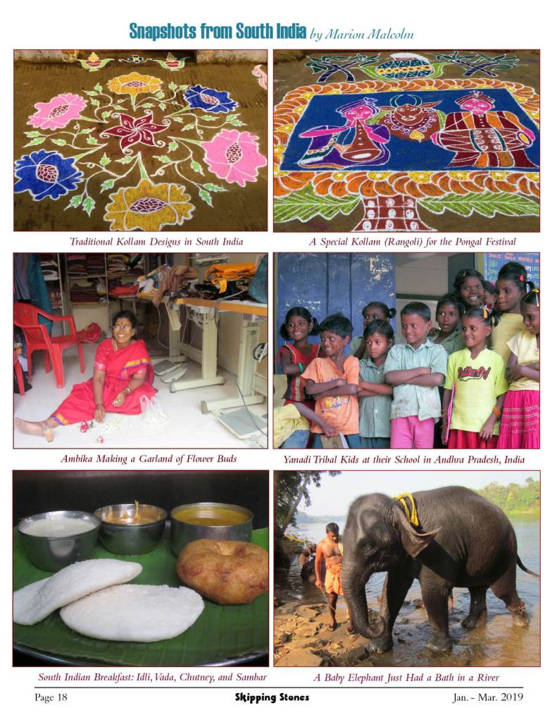 Snapshots from South India