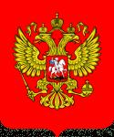 Det russiske statsvåpnet, ørna med to hovud