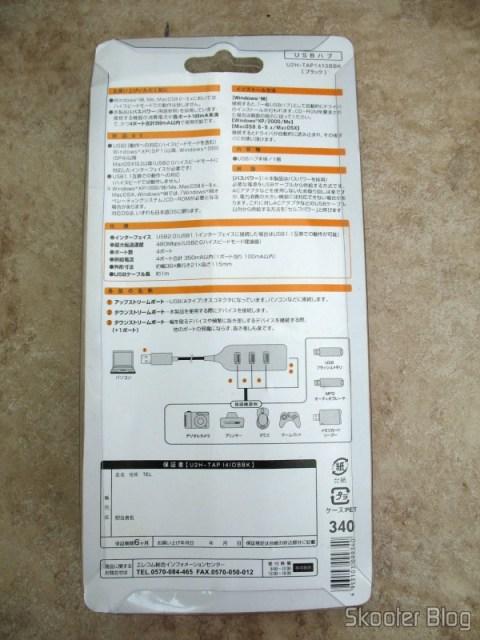 Instruções em chinês na embalagem do hub USB 2.0 de 4 portas