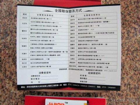 Páginas internas do manual de instruções