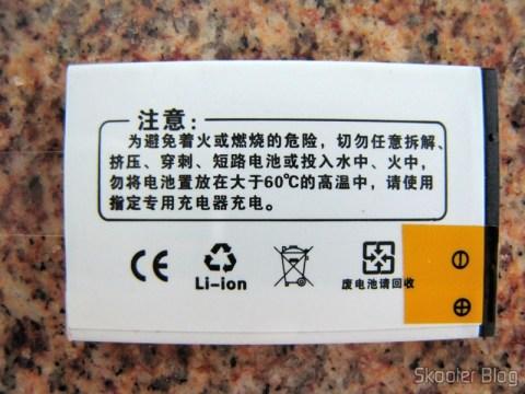 Parte traseira da bateria Japod Nokia BL-4C